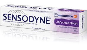 <b>Зубная паста</b> Sensodyne <b>Здоровье Десен</b>