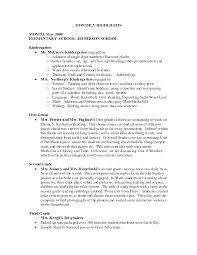 Essay Response Format   Resume Format Download Pdf