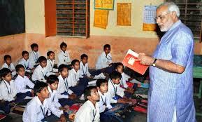 CM என்றால் சீஃப் மினிஸ்டர்  அல்ல காமன் மேன்; நரேந்திர மோடி பாலிசி