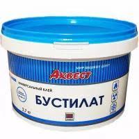 <b>Бустилат</b> купить в Перми на Propartner.