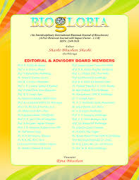 welcome to bioglobia cover page 2 2016