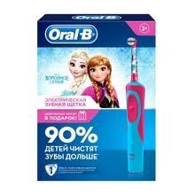 Купить товары <b>футляр для зубной щетки</b> от 1899 руб в интернет ...