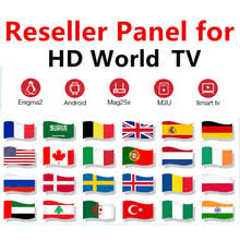 Compare prices on Code <b>Iptv France</b> - shop the best value of Code ...