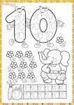 Раскраска цифры 10 для детей