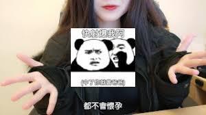 中出エロ動画 | Pornhub.com