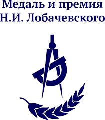 Приветственное слово ректора Казанского федерального ...