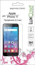 <b>Защитные</b> пленки и <b>стекла</b> для телефонов <b>Luxcase</b> купить в ...