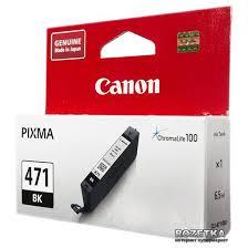 ROZETKA | <b>Картридж Canon CLI</b>-471Bk <b>PIXMA</b> MG5740/MG6840 ...