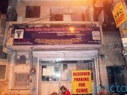 pulmonologists in model town delhi instant appointment booking pulmonologists in model town delhi instant appointment booking view fees feedbacks practo