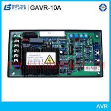 <b>China AVR Automatic Voltage</b> Regulator Circuit Diagram AVR Gavr ...