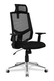 Купить офисное <b>кресло COLLEGE HLC</b>-<b>1500H</b>/<b>BLACK</b> в Москве