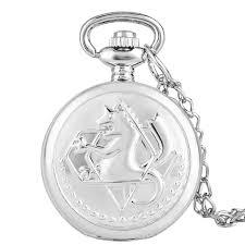 Small Size <b>Alchemist</b> Full Metal Quartz Pocket Watch Key Ball Lock ...