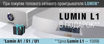 <b>Межблочный аналоговый кабель</b>,<b>XLR</b> StereoLab | SoundProLab