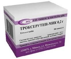 <b>Троксерутин</b>-<b>МИК</b>, 0.2 г, капсулы, <b>50</b> шт. купить в Москве ...
