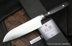 Купить <b>Кухонный нож</b> Kanetsugu Saiun <b>Santoku 170</b> мм за 13 800 ...