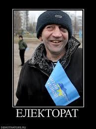 """Партия регионов переняла риторику террористов: """"Мы будем бороться с киевской хунтой, но прекратите вакханалии с республиками"""" - Цензор.НЕТ 1119"""