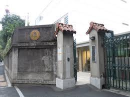 「駐日フィリピン大使館」の画像検索結果