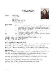 academic cv examplecurriculum vitae aviya hacohen