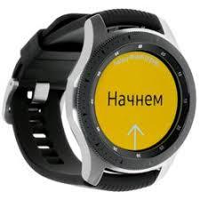 Отзывы о Смарт-часы <b>Samsung Galaxy Watch ремешок</b> - черный