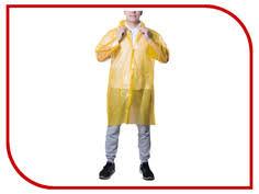 Пальто <b>Русский дождевик</b> – купить пальто в интернет-магазине ...