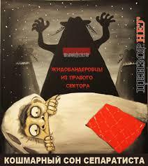 Россия продолжает поставки вооружения боевикам. Среди офицеров армии РФ участились случаи нервных срывов и неповиновения командованию, - разведка - Цензор.НЕТ 7060