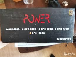 <b>Блок питания Chieftec Power</b> Smart Series 1000W купить в ...