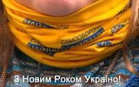 """Минобороны: """"В новогоднюю ночь воздушную границу Украины будут охранять несколько тысяч военнослужащих"""" - Цензор.НЕТ 3219"""