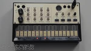 Аналоговый <b>синтезатор KORG VOLCA</b> KEYS - YouTube