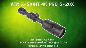 Лучшие <b>прицелы день</b>/<b>ночь ATN</b> X-SIGHT 4K PRO 5-20X Обзор ...