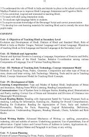curriculum and syllabi for bachelor of education programme one 7 to develop low cost learning materials for teaching hindi and to remedy the