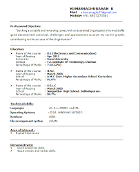 Resume Format Bca Student resume format for freshers bca   resume database