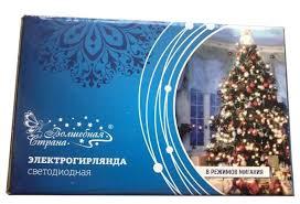 Купить <b>Гирлянда</b> Волшебная страна LED100-8 800 см в Минске с ...