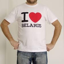 """A01WHI Футболка мужская """"I <b>LOVE</b> BELARUS"""" купить в интернет ..."""