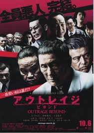 Outrage 2 (2012)