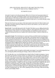interview alexandra vougia by rajeel arab by aa school aadp interview alexandra vougia by rajeel arab by aa school aadp issuu