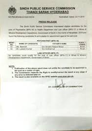 sindh public service commission post of psychiatrist bps 18 in health department law officer bps 17 in mines and mineral department govt of sindh