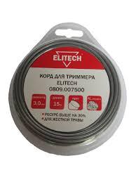 <b>Леска для триммеров</b> алюминиевая 3мм, 15м, круг <b>ELITECH</b> ...
