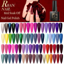 RBAN лак для ногтей, 8 мл, <b>матовое верхнее покрытие</b>, цвет УФ ...