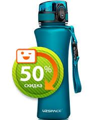 <b>Бутылка</b> для воды спортивная <b>Uzspace</b> (<b>500ml</b>) голубая (<b>6008BL</b> ...