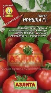 Плодово-овощные культуры — Сад и огород — Доступен ...