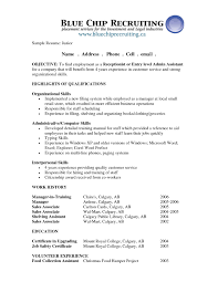 how to make a resume for a receptionist job samples of resumes office receptionist resume inspirenow fko