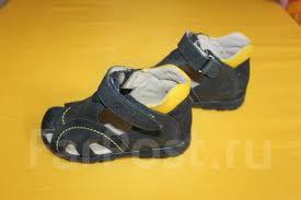 <b>Сандалии Тотто</b> на <b>мальчика</b> - Детская обувь во Владивостоке