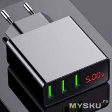 <b>Зарядное устройство Rock</b> с LED индикацией и 3 портами USB.