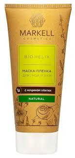 Markell Bio Helix <b>маска</b>-<b>пленка</b> с муцином улитки — купить по ...