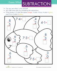 Subtraction Worksheets For 1st Grade Fun - WorksheetsAdding And Subtracting Worksheets Printable First Grade Math