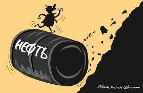 Цена нефти WTI в ходе торгов упала ниже $27 за баррель - Цензор.НЕТ 1073