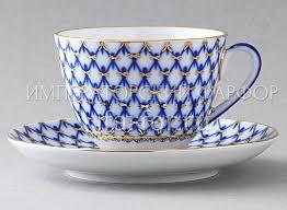 Фарфоровая посуда <b>Чашка с блюдцем</b> чайная , Купить в ...