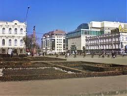 <b>Ставрополь</b> — Википедия