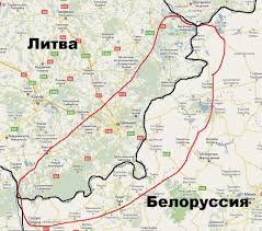Image result for литва беларусь