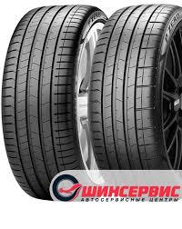 Шины <b>Pirelli</b>. Каталог шин <b>Pirelli</b>: фото, описание. Интернет ...